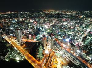Hiroshima now